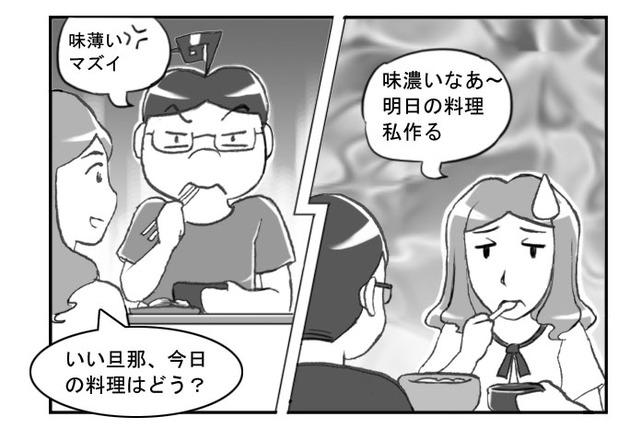 p315`2