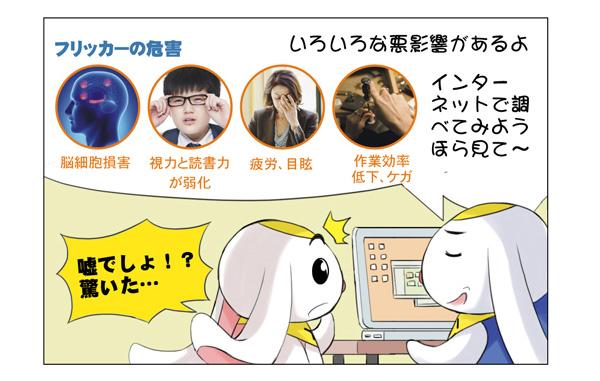 7月期漫画中文版`4