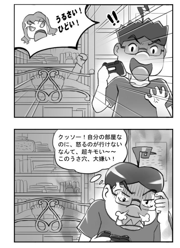 p315`5