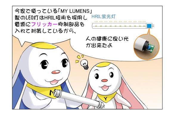 7月期漫画中文版`7