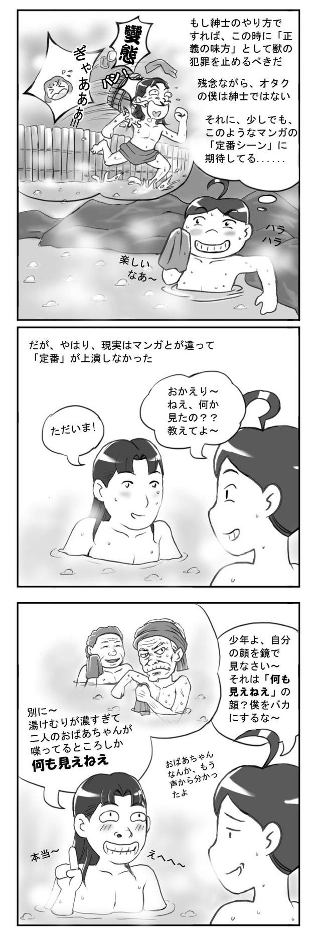 p263`2