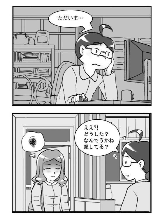 p360`1