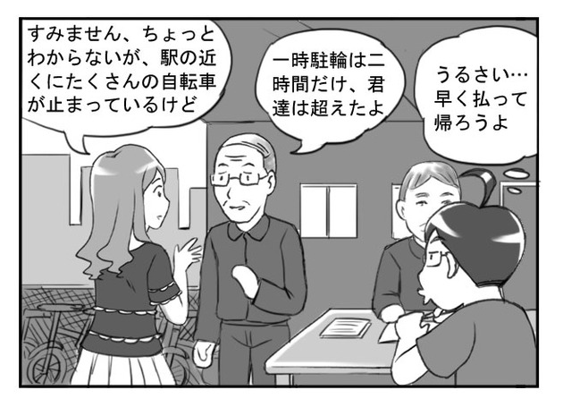 p285`3