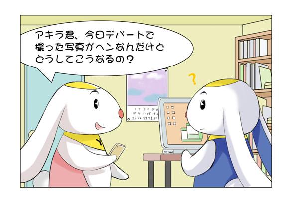 7月期漫画中文版`1