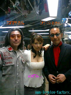 f7a1496d.jpg 武内亨さん&コハラ・スマートさんと(o^o^o):*:★:*:★:*: