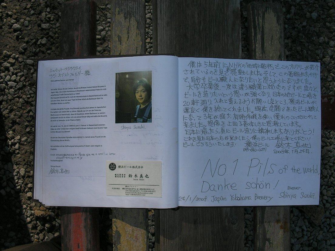 2009年9月19日(土)ジンゲル〜ドレスデン (110)