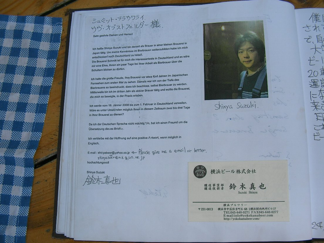 2009年9月19日(土)ジンゲル〜ドレスデン (108)