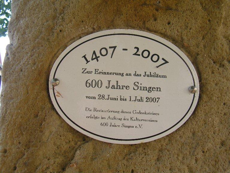 2009年9月19日(土)ジンゲル〜ドレスデン (24)