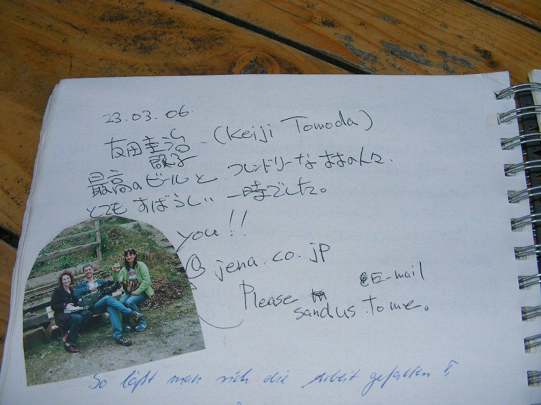 2009年9月19日(土)ジンゲル〜ドレスデン (111)