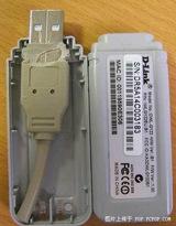 中国製USBメモリ