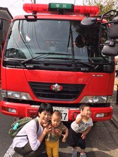 消防車が好き