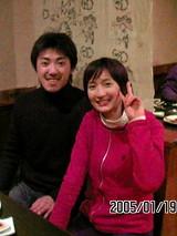 050119_2004~02.JPG
