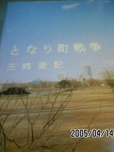 050414_0503~01.JPG