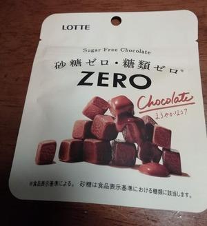 糖質ゼロチョコレート