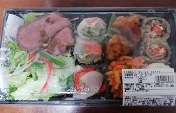 RF1 Salad bento