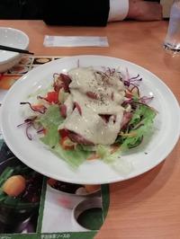 実物 ローストビーフサラダ