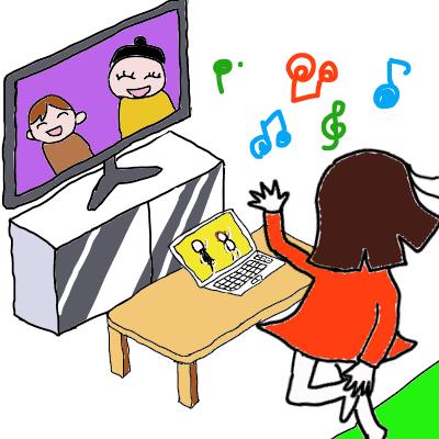 テレビ見ながら