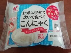 お米にまぜまぜ