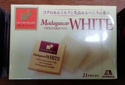 マダガスカルホワイト
