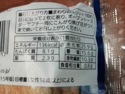 低糖質マフィン