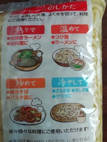 こんにゃく麺