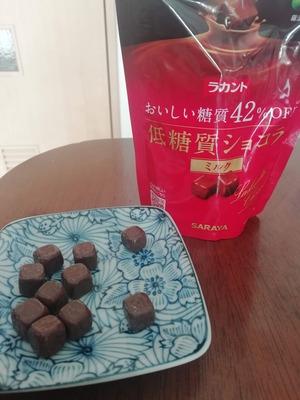 低糖質ショコラ