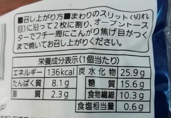 低糖質EM