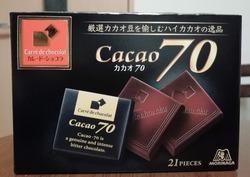 カカオ70