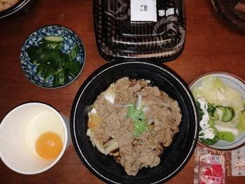 吉牛 牛すき鍋膳