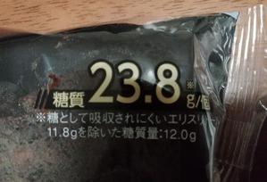 チョコケーキ糖質