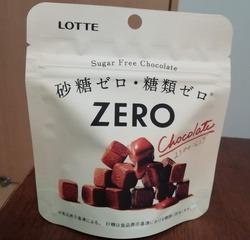 ゼロチョコレート
