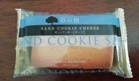ランチクッキー