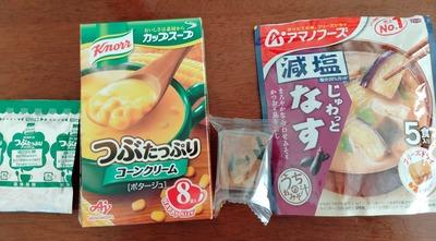 スープの素