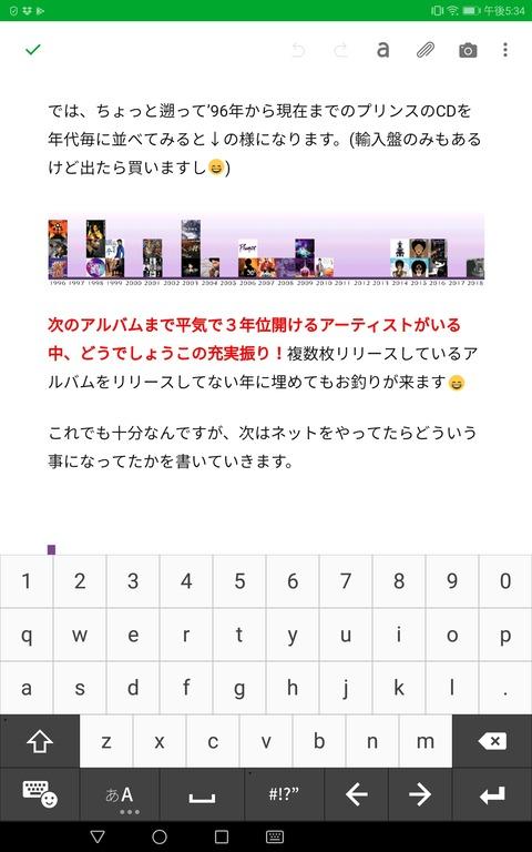 Screenshot_20190519-173407