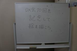 DSC_0286