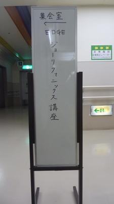 jf0802