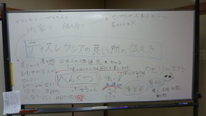 141004wsの結果