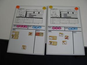 TRPGの個人競技用ボード