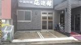 店舗前 (2)