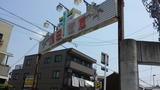 飯田街道入口