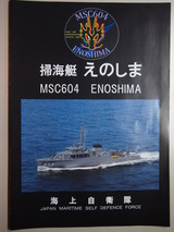 P8020072
