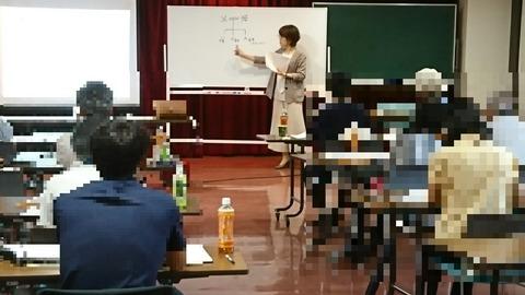 【修正済】飯島先生講演