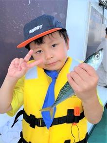 familyfishing10