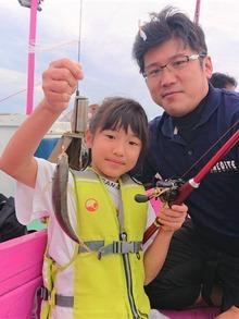 familyfishing5