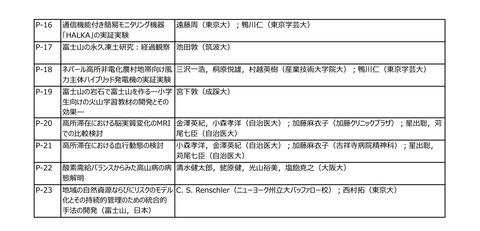 12DIGESTS_02-04_program-handout-3a