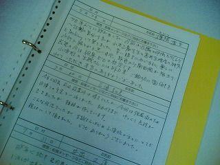 1c97f6b7.jpg