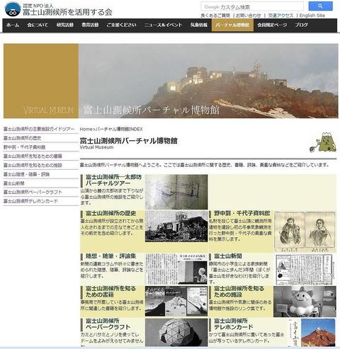 virtualmuseum