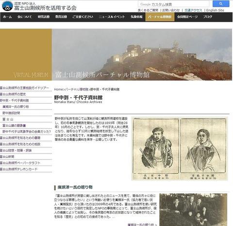 virtualmuseum2