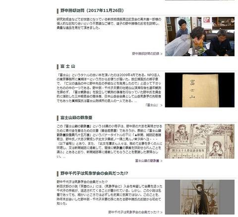 virtualmuseum3x