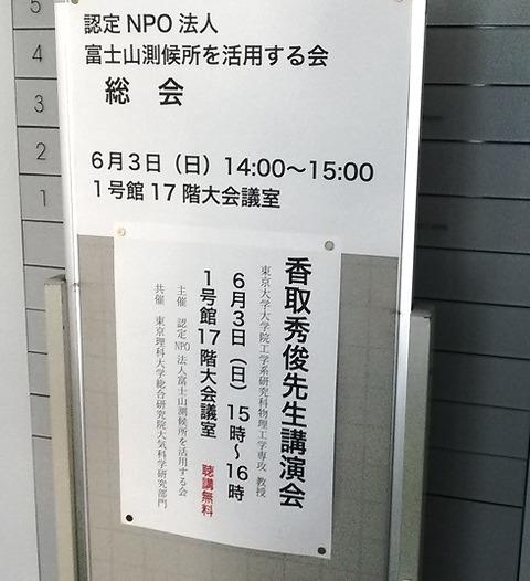 DSC_2097tori
